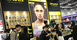 AWEI Attended Hong Kong Autumn Global Resources Exhibition